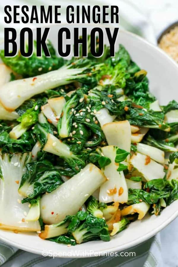 Bok Choy in a serving bowl that has been chopped, sautéed, and tossed in an asian inspired sauce.