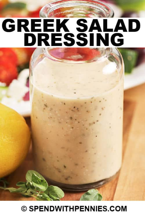 greek salad dressing with writing