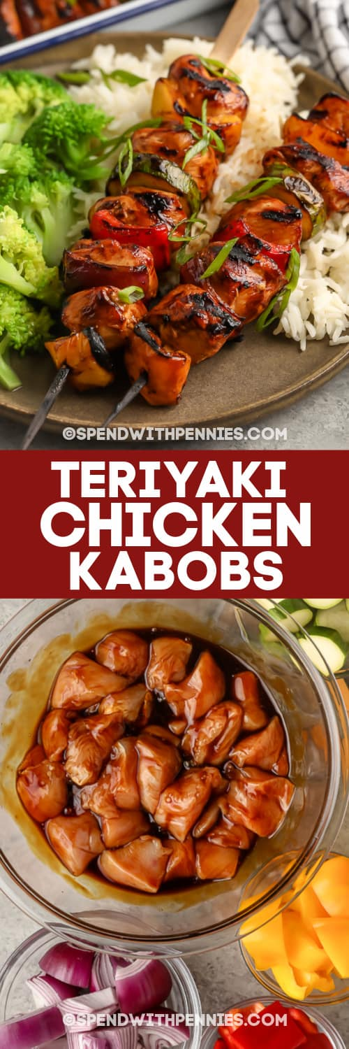 teriyaki chicken kabobs and ingredients with text