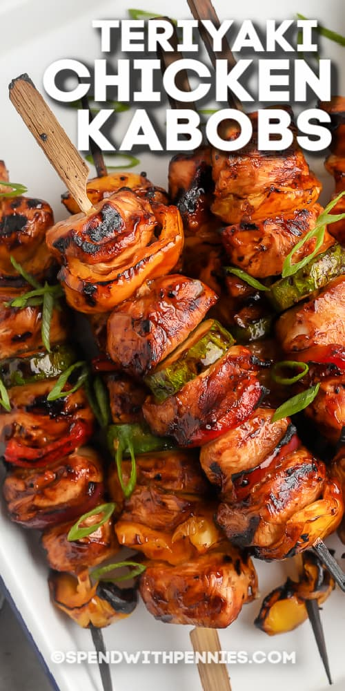 teriyaki chicken kabobs on a white dish with text